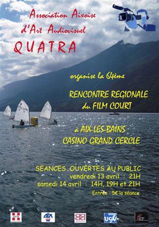 Rencontres régionales du film court d'Aix-les-Bains