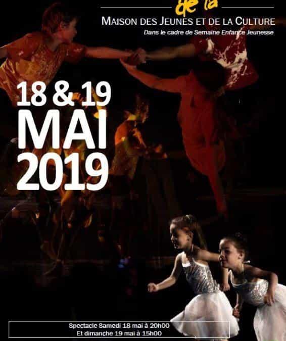 Biennale de la danse -18 et 19 mai 2019 – L'Arrosoir de Voreppe